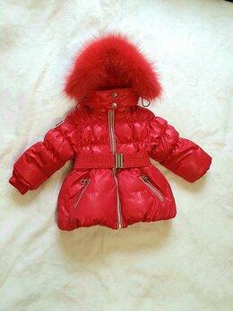 Куртки и пуховики - Детская куртка пуховик Arctiline 80 р-р, 0