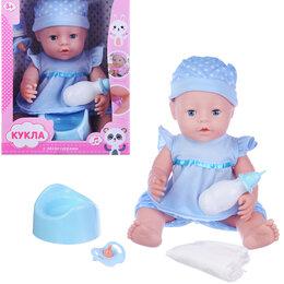 Куклы и пупсы - Кукла функциональная с аксессуарами,30см,3хAG13, 0