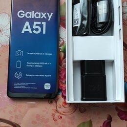 Мобильные телефоны - Samsung a 51, 0