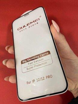 Защитные пленки и стекла - Защитное стекло iphone 12/12pro , 0