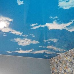 Потолки и комплектующие - Натяжные потолки в Апрелевке Троицке Наро-фоминске, 0