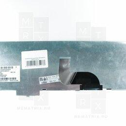 Ударные установки и инструменты - 9z.N6SSQ.00R Acer 5760 7750 6595TG  (AEZRJ700010), 0