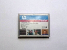 Картриджи - Картридж ленточный HP DAT 72 DATA CARTRIDGE 72Gb C, 0