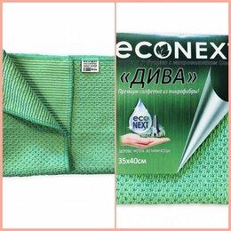 Рукавицы, прихватки, фартуки - салфетки для уборки микрофибра Швеция ECONext, 0