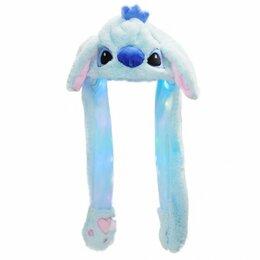 Карнавальные и театральные костюмы - Нинбо Шапка Стич с двигающимися ушами голубая, 0