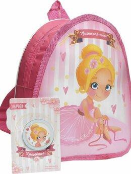 Рюкзаки - Рюкзак детский со значком Маленькая мисс, 0