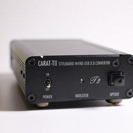 Цифро-аналоговые преобразователи - USB DDC Конвертер Аудио Hi-End Styleaudio Carat-T2, 0