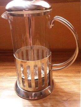 Френч-прессы и кофейники - Заварник для чая с прессом, 0
