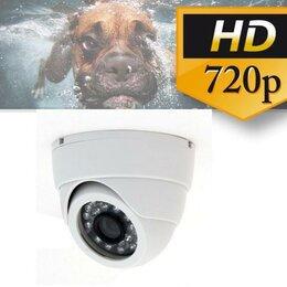 Камеры видеонаблюдения - Современные AHD камеры видеонаблюдения, 0