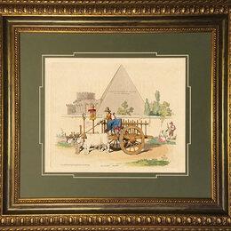 Гравюры, литографии, карты - 1820-е гг. Пирамида Цестия в Риме, Италия,…, 0