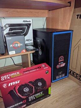 Настольные компьютеры - Игровой пк (Ryzen 5/MSI GTX1050Ti/16GB/2 SSD+HDD), 0