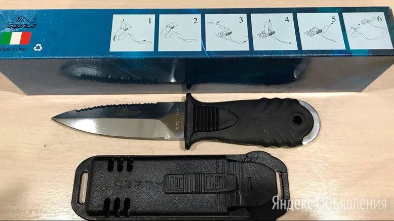 Подводный нож по цене 2100₽ - Аксессуары, фото 0