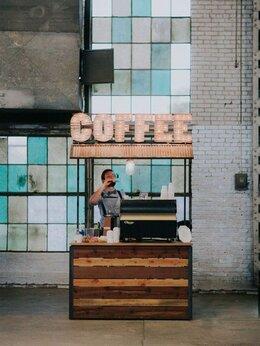 Прочее оборудование - Стойка кофе-поинт для продажи кофе чая снеков, 0