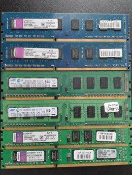 Модули памяти - DDR3 1333 2gb, 4gb 8 шт ассорти, 0