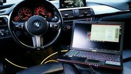 Автосервис и подбор автомобиля - Диагностика, кодирование BMW E, F, G, 0