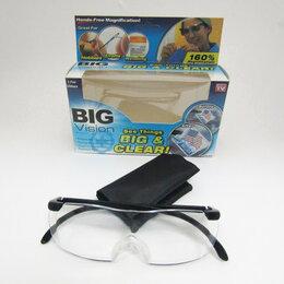 Лупы - Очки лупа Big Vision (Биг Вижн), 0