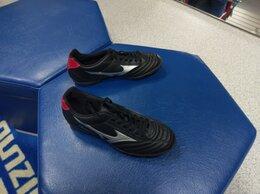 Обувь для спорта - Шиповки футбольные Mizuno Fortuna 4 AS, 0