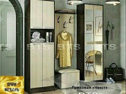 Шкафы, стенки, гарнитуры - Прихожая Некст, 0