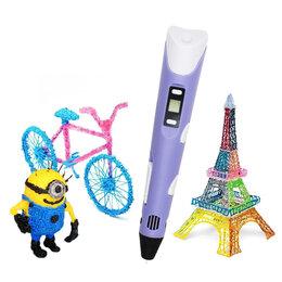 Расходные материалы для 3D печати - 3D ручка / 3д ручка, 0