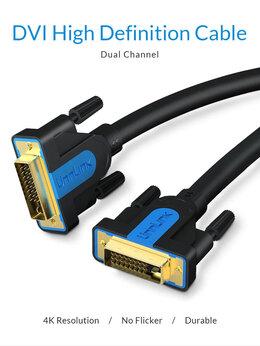 Компьютерные кабели, разъемы, переходники - Кабель 4k UHD Unnlink 144Гц DVI-D 24+1 контакта…, 0