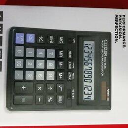Калькуляторы - Калькулятор, 0