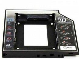 Внешние жесткие диски и SSD - Низкопрофильный адаптер для 2.5-дюймового накопите, 0