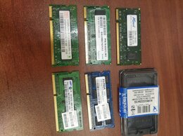Модули памяти - оперативная память для ноутбука и ПК  DDR2 DDR3…, 0