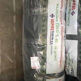 Теплицы и каркасы - Сетка затеняющая турецкая солнцезащитная 55%  шириной 2/3/4/5/6 метров , 0