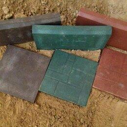 Садовые дорожки и покрытия - плитка полимерпесчаная 330х330х22 тротуарная, 0