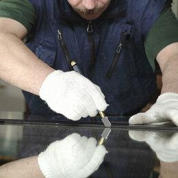 Ремонт и монтаж товаров - Резка и установка стекол и зеркал ., 0