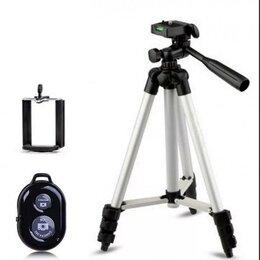 Осветительное оборудование - Трипод штатив / телескопическая тренога № 3880 с пультом, 0