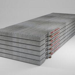 Железобетонные изделия - Плиты дорожные, 0