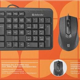 Комплекты клавиатур и мышей - Набор Клавиатура + мышь Defender Dakota C-270, USB, 0