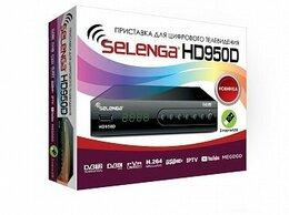 ТВ-приставки и медиаплееры - SELENGA HD950D, 0