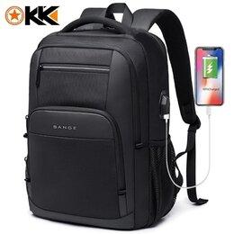 Дорожные и спортивные сумки - Рюкзак новый.    Арт. 47, 0