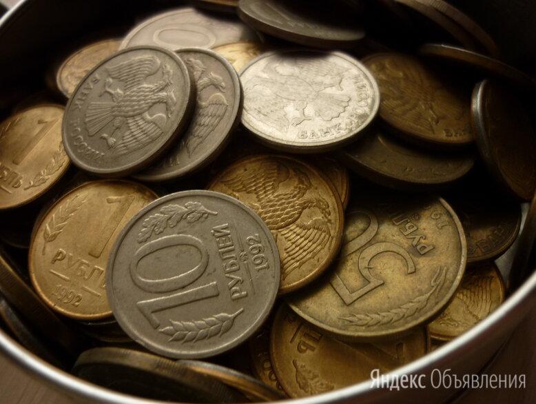 Монеты Россия по цене 5₽ - Монеты, фото 0