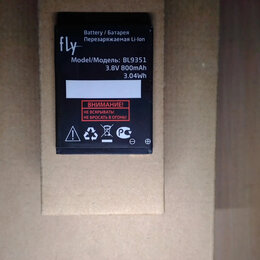 Аккумуляторы - Батарея для fly BL9351 (оригинал) новая, 0