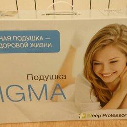 Подушки - Подушка Sleep Professor Sigma** (две штуки), 0