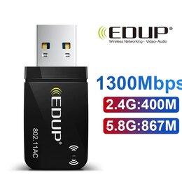 Оборудование Wi-Fi и Bluetooth - USB WiFi адаптер двух диапазонный 1300 Мбит/с -…, 0