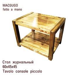 Столы и столики - Стол журнальный _ Tavolo console piccolo, 0