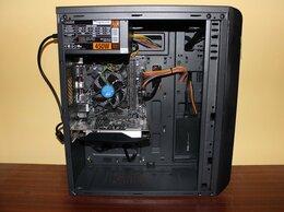 Настольные компьютеры - i3-10100F / 8 Гб / SSD 240 Гб / GTX 1050 ti 4 Гб, 0