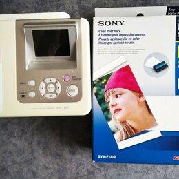 Принтеры, сканеры и МФУ - Компактный фотопринтер Sony DPP-FP67, 0