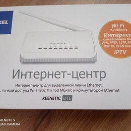 Прочее сетевое оборудование - Интернет центр ( роутер), 0