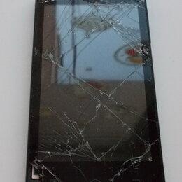 Мобильные телефоны - Смартфон Highscreen Zera F. Б/у, разбитый, 0