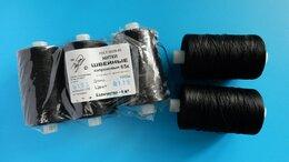 Аксессуары и запчасти - Нитки швейные капроновые 65к, 0