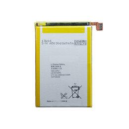 Аккумуляторы - Батарея для Sony Xperia ZL C6502/C6503…, 0
