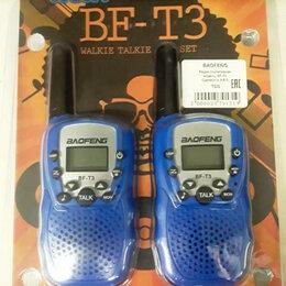 Рации - Рации Baofeng BF-T3, 0