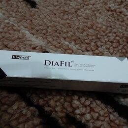 Оборудование и мебель для медучреждений - Стоматологический пломбировочный материал DiaFil, 0