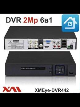 Видеорегистраторы - Видеорегистратор XMEye-DVR442 (4 аудио входа), 0