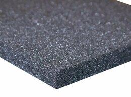 Плитка из керамогранита - Плиты гранитные под акустику, пара. Новые., 0